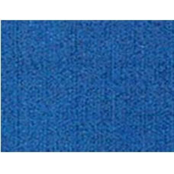 Коттоновая ткань (cotone 100%) - Швейное оборудование (арт.104.02.03)