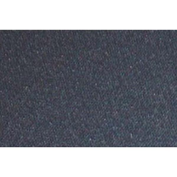 Зеленый, серый или голубой стрейч полиестер 100% - Швейное оборудование (арт.104.02.05)